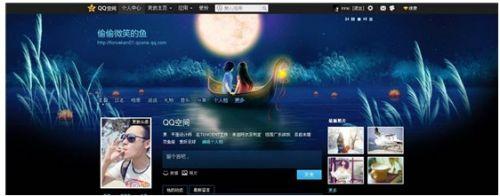 网友集结qq空间赏月 中秋趣图说说装扮玩不停