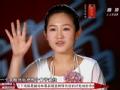 《中国好声音第二季独家策划》中秋团圆金曲 夫妻恩爱情意重父女之情似海深