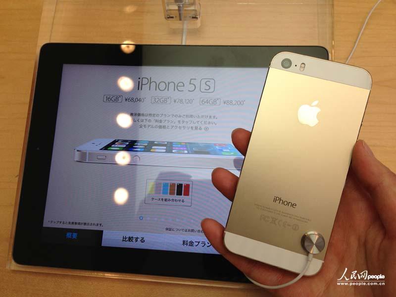 苹果新机型iphone5s\/5c日本发售 再燃果粉热情
