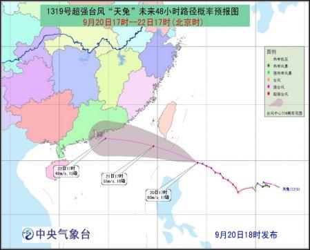 来源 中央气象台网站