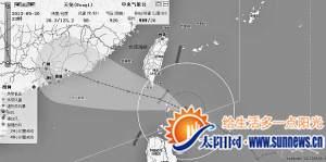 台风网天兔最新消息_
