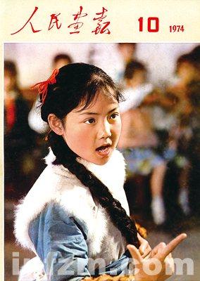 """1974年10月号,六岁时就在南京""""小红花""""艺术团担任报幕员的薛白,后来是电影《黄土地》的女主角 《人民画报》社供图"""