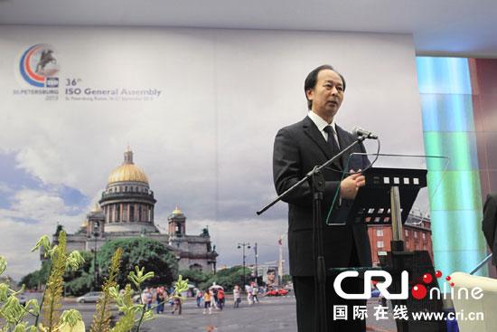 张晓刚在第36届国际标准化组织(ISO)大会上当选ISO新任主席