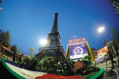 9月20日,青岛李沧万达广场,岛城商界值得铭记的一天.