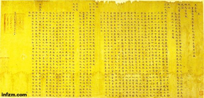 """""""遗诏""""能证明雍正继位的合法性吗(组图)-搜狐滚动"""