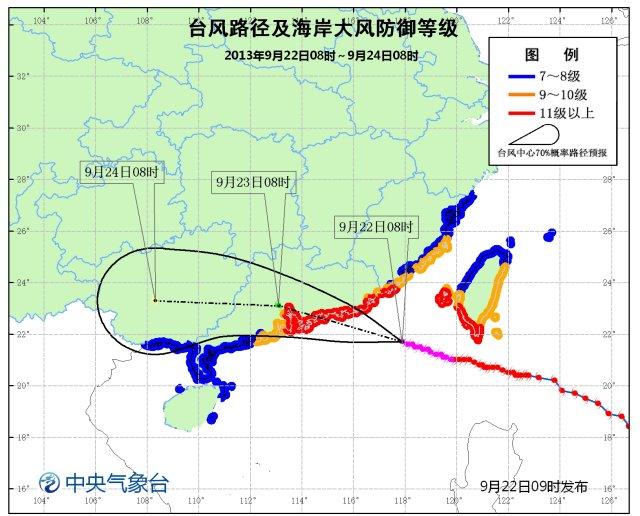 9号台风天兔路径图_台风天兔路径图实时更新2013年第19号台风天