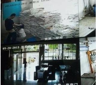 青岛大学录取通知书 青岛大学校园风景 青岛大学东校区