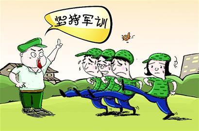 军训卡通宣传画