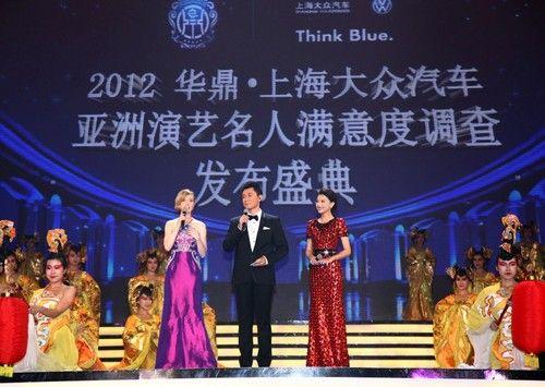 2012年华鼎奖发布盛典