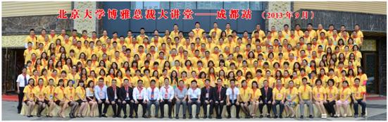 """由北京大学信息学院高层培训中心、博雅总裁俱乐部主办,由北京大学经营方略EMBA总裁班成都三班承办的""""博雅总裁大讲堂-成都站""""日前在成都开讲。"""