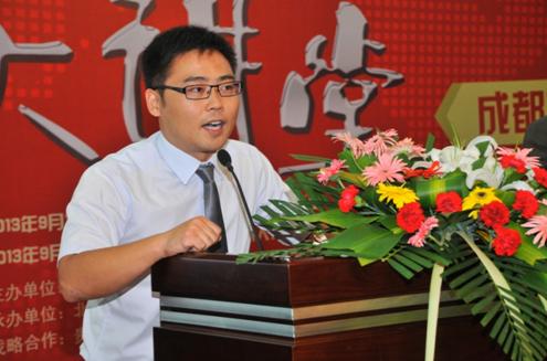 博雅总裁俱乐部常务副秘书长马龙照主持大会