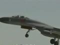 外界关注中国空中尖端武器