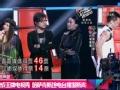 《搜狐视频娱乐播报-好声音》姚贝娜追星苏打绿吴青峰 外媒:好声音渐成王牌