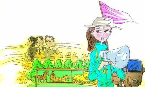 自由游卡通_卡通导游