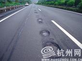 """浙江:台风天兔将高速""""啃""""出成串坑洞"""