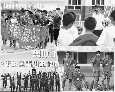 图为新疆青少年足球运动员在比赛、训练和颁奖仪式上。   图片来源:新华社 制图:张芳曼