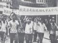 20130925 香港左派沉浮录 第二集