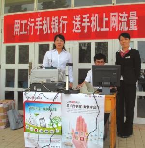 绿色 银行/9月17日,中国工商银行昆明关上支行组织青年员工到昆明市官渡...