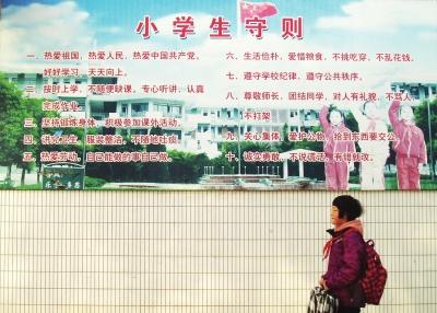 江苏盐城一名小学生放学后走在校园里