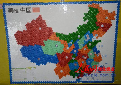 """武漢大學生用1500個瓶蓋拼出""""中國地圖""""(圖)圖片"""