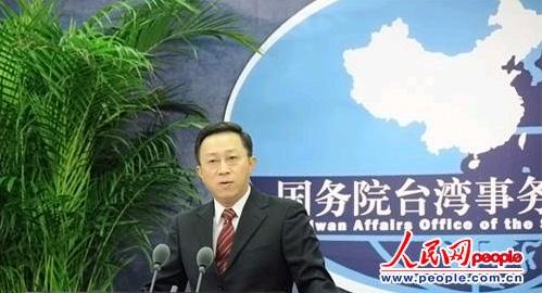 国台办发言人杨毅出席发布会。人民网记者 邓志慧摄
