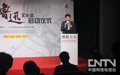 鲁迅文化基金会秘书长周令飞现场致辞(赵爽摄)