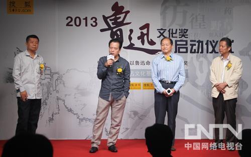 四位评审团代表现场发言(赵爽摄)