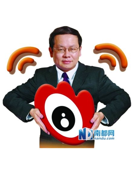 许良杰:调整是新浪微博上市计划一部分