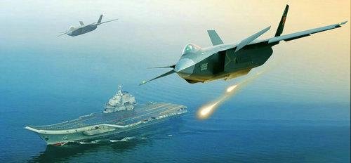 [转载] 中国歼-20第4号原型机闪亮登场图片