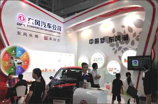 东风汽车公司展台