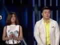 中国好声音 第二季20131001期