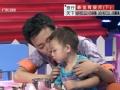 《技行天下片花》20131005 预告 最佳育婴师终极对决