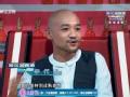 《中国好声音-第二季酷我真声音片花》第十二期 李代沫李维真大谈成名后的生活