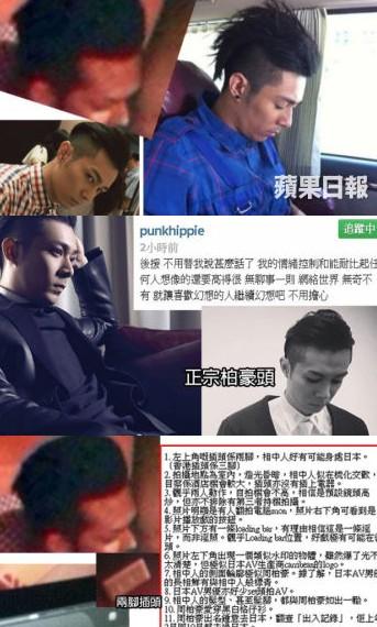 婬淫网_网曝疑似周柏豪淫照