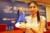 图文:东亚运奖牌样式发布 礼仪小姐展示奖牌