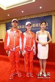 图文:东亚运奖牌样式发布 志愿者服装
