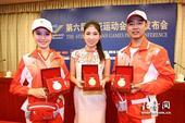 图文:东亚运奖牌样式发布 志愿者和礼仪小姐