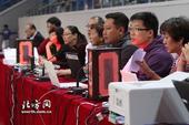 图文:东亚运赛事流程演练 计时计分设备测试