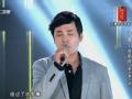 《中国好声音第二季独家策划》塔斯肯的好声音成长之路