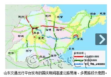 山东省境内的高速公路中,g20青银高速(原济青高速北线)潍坊高密-济南