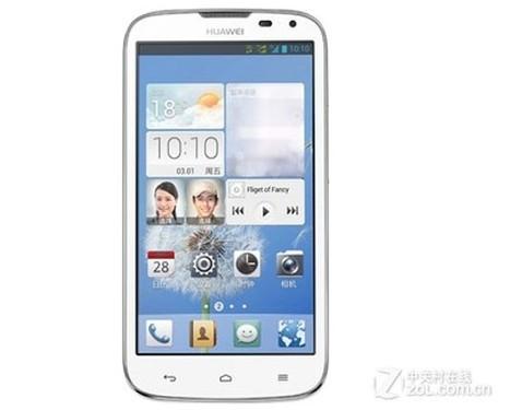 电信3G网络 华为 C8815报价仅售920元