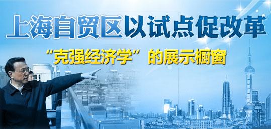 2世纪经济报道_...月27日,21世纪经济报道记者从苏宁了解到,连续15年以政协委员...