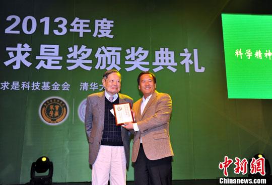 求是杰出科学家_香港求是科技基金会在北京颁发2013年度求是奖(组图)-搜狐滚动