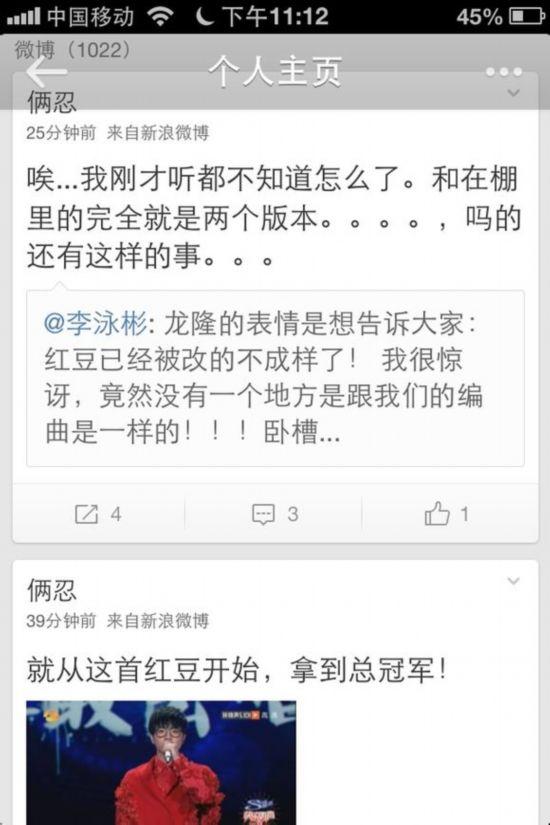 2013快男总决赛3进1_快男华晨宇逆袭欧豪夺冠 富二代背景大揭秘(图)-搜狐滚动
