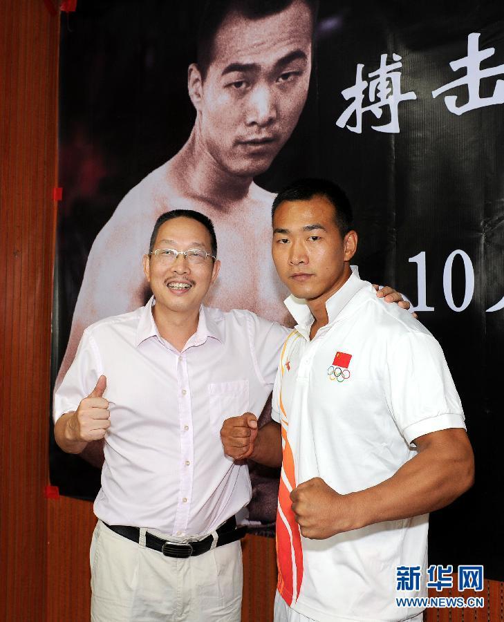 中国散打名将姜春鹏应战世界泰拳王马库斯(组图)