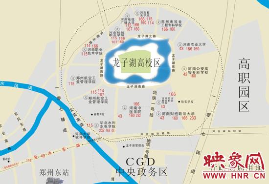 为缓解大学生出行难郑州发布东大学城公交换乘图。