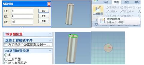 CAXA三维CAD教程:伞面儿的制作方法cad在哪里开料模拟图片