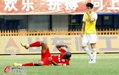 中超图:申鑫0-1不敌亚泰 悲喜两重天