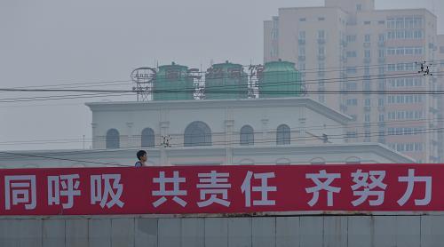北京出现雾霾天气(组图)