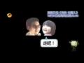 《爸爸去哪儿片花》20131011 预告 摇头娃娃之王岳伦被女儿管
